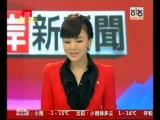 廈門文博會台海网 介紹台灣陶藝家 許俊翔 陽明山原礦土柴燒