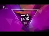 """『覺相』張政維當代水墨上海個展成功畢展,藝術界高度評價!  (視頻檔video: http://v.youku.com/v_show/id_XMTQxNjI1NjA5Mg==.html)  上海虹橋當代藝術館於2015年12月02至2015年12月11日為期10天的年終高水準的展覽,策劃『覺相』張政維當代水墨個展作為壓軸。日前于上海成功畢展,上海藝術界高度評價,並肯定張政維先生對當代水墨的非凡貢獻。主要評價有三點: 一、張政維當代水墨作品突出了中國水墨畫對色彩運用的可能性。 二、張政維當代水墨作品突出了中國水墨畫對創作技法運用的創新性。 三、張政維當代水墨作品成熟運用西方抽像藝術語言用以表達了中國水墨畫對創作主題的前衛性。 張政維先生祖籍江蘇如皋,1963年生於臺灣高雄,目前定居于台中清水;是一位天賦卓越的當代藝術家。這次本館精心策劃呈現張政維先生百幅精美的抽象水墨作品,獲各界高度評價。 張政維先生精美的抽象水墨、彩墨作品,猶如刀斧神工、天趣自然,不見得一點做作的筆觸,給人一種直撲撲的視覺衝擊,不知道這是繪畫,還是大自然沖刷留下的痕跡。當你站在了他的畫前,你會被他的抽象作品所打動、被他精緻的抽象藝術作品中透露出來的人文精神所深深打動!無論是肌理變化的水墨,還是丹青雅致的色彩,無論是橫豎穿插的構圖,還是變化多端的效果,無不展示了張政維對藝術的獨特理解和對畫面的成熟把握。而這一切,全憑著他發自內心的感悟和大自然的饋贈,全憑著他自身的勤奮和堅持不懈的探索追求。 本頁面的文字允許在<a href=""""http://zh.wikipedia.org/wiki/Wikipedia:CC-BY-SA-3.0%E5%8D%8F%E8%AE%AE%E6%96%87%E6%9C%AC"""" target=""""_blank"""" rel=""""nofollow"""">創用CC 姓名標示-相同方式分享 3.0協議</a>和<a href=""""http://zh.wikipedia.org/wiki/Wikipedia:GNU%E8%87%AA%E7%94%B1%E6%96%87%E6%A1%A3%E8%AE%B8%E5%8F%AF%E8%AF%81%E6%96%87%E6%9C%AC"""" target=""""_blank"""" rel=""""nofollow"""">GNU自由文檔許可證</a>下修改和再使用。"""