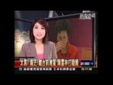 南投縣長李朝卿贈林藝斌在空中拍攝的日月潭全景作品給海協會長陳雲林