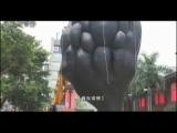 我心中的台灣是需要被打氣、要站起來的國家。認識更多我的創作,請上全球華人藝術網 楊柏林部落格http://blog.artlib.net.tw/author_personal.php?ename=polin與楊柏林電子書http://artnews.artlib.net.tw/ebook_files/yangpolin
