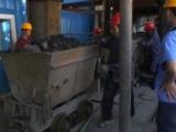 金礦開採,以及黃金提煉過程