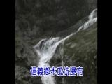 信義鄉木瓜坑瀑布