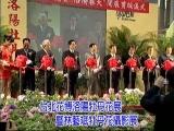 2010台北花卉國際博會爭豔館舉辦《洛陽春天》洛陽牡丹花展暨林藝斌攝影展開幕儀式