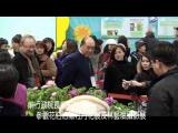 前行政院長郝柏村參觀花博洛陽牡丹花展及林藝斌攝影展