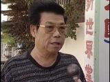 台灣布袋戲王陳俊然在20年前親自介紹一尊一百多年鬼王鍾馗