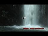 大津瀑布 隱藏在幽谷中 停車後 二十分鐘路程 循著水聲 在綠蔭中 一步一步 探一流清泉 瀑布九十度垂落 夏日 仰望 有單純的美好