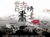 Ady.liu 詩情畫意‧寫意東方 古典浪漫唯美抒情風格  Creative Commons Taiwan 作品 陸 續 增 加 中  http://msady.pixnet.net/profile