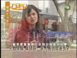 此為TVBS42台電視新聞專訪如放影不順俟放完再點閱一次即可全程觀賞
