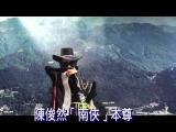 台灣民間戲劇藝術的布袋戲,50年代的步布袋戲王陳俊然演了 一齣「南俠翻山虎」轟轟動動,紅了半邊天而一舉成名。當時 劇中主角「無聊男性南俠翻山虎」都由陳俊然的長子陳金濃主 掌南俠角色,演活南俠的個性與帥氣,附與主角的精神與靈魂 。如今演布袋戲已經沒落,主演陳俊然也在二十年前過世,但 是五十幾歲以上的民眾仍然還在懷念「南俠翻山虎」這位風雲 木偶角色,昨天陳金濃特別把隨半他幾十年的「南俠」木偶表 演一下,真是令人回味無窮。﹝圖與文:林藝斌﹞