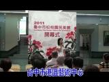 2011台中市國民美展,從8月27日起至10月2日止在清水區的台中市港區藝術中心展出