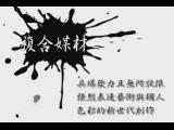 林玉梅 - 複合媒材作品集