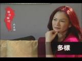 複合媒材 - 林玉梅老師採訪專輯
