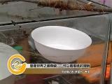 陶瓷之最薄胎碗