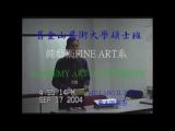 黃木郎就讀舊金山藝術大學純藝術碩士班,課堂英文演說[春之舞]油畫創作靈感來源
