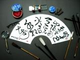 陳志宏書法--草書扇面作品影片-