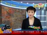 法界新聞》20141227林瑛哲師生油畫創作展