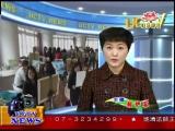 法界新聞》20150115高應大市民學苑 林瑛哲 快樂油畫班