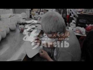 藝週刊專訪-陳士侯 從 12-05-2015 16:21:20 上傳者: gct