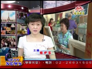 法界新聞》20150527 林瑛哲教師 高雄市民學苑 快樂油畫班