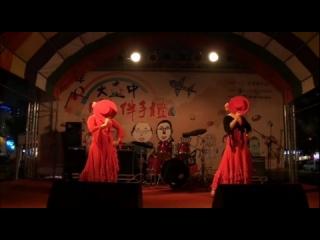 建國百年大台中十大伴手禮-迷火佛拉明哥舞坊表演帽子舞