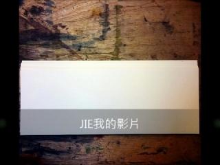 『速寫旅繪城』 從 09-24-2016 18:26:52 上傳者: yujiesketch