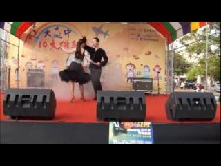 「Dance Passion」許均任侯婉綾舞蹈學院國標舞表演