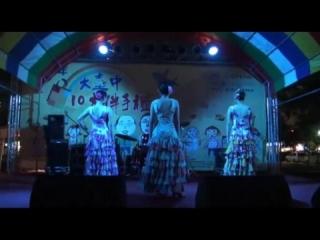 建國百年大台中十大伴手禮迷火佛拉明哥舞坊表演吉普賽俏女郎