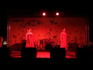 建國百年大台中十大伴手禮-迷火佛拉明哥舞坊表演