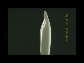 李寶龍「柳葉觀音」創作