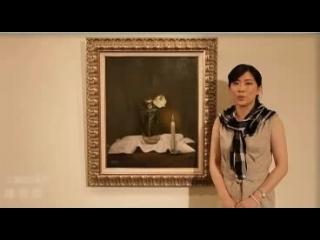 陳素霞在繪畫中的和諧對稱