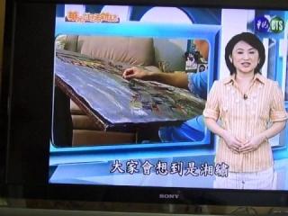 華視採訪魔莉繡坊