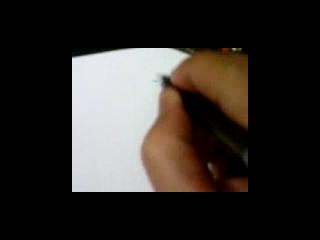 硬筆楷書文徵明體(郭群峰教學20110501)