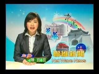 中正區公所春暉慈孝書畫展