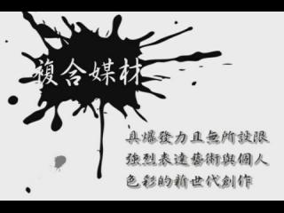 林玉梅作品集
