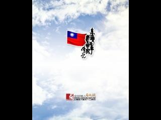 台灣百年藝術家傳記介紹