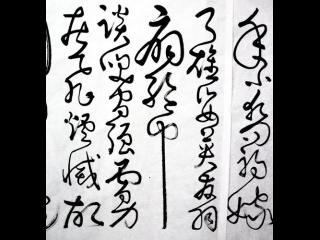 狂草書法影片-蘇軾-念奴嬌-赤壁懷古