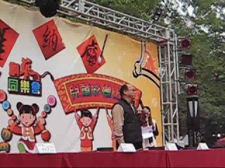 全球華人藝術網 2009年千年寫春 台中市市長致詞