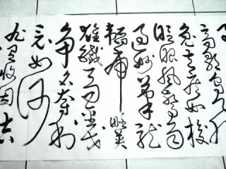 狂草書法影片欣賞《東周列國志》作者馮夢龍--【一】
