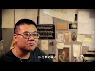 < 前一部影片: GPL Final 打造獨一無二的榮耀獎盃!台灣新銳金工藝術家 「阿卍」