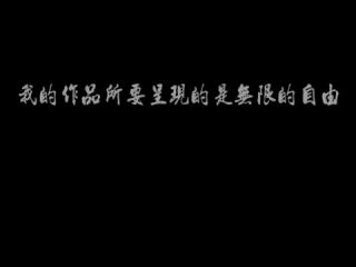 石雕家 廖清雲