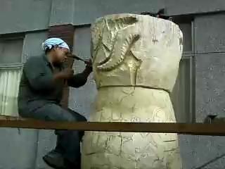 石雕 伊谷