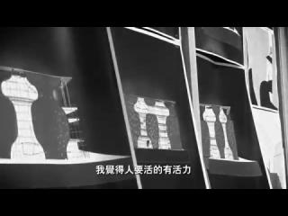 臺中國家歌劇院(Discovery 3分鐘精華版)
